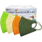 台灣優紙 成人3D醫療口罩(細繩款)50枚 【小三美日】耳繩顏色隨機出貨