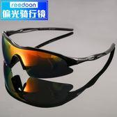 偏光騎行眼鏡男士戶外釣魚運動太陽墨鏡山地自行車護眼鏡防風沙塵