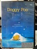 挖寶二手片-B50-正版DVD-動畫【哆基朴的天空】-國英語發音(直購價)