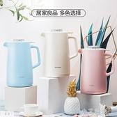 智慧保溫壺家用保溫水壺大容量便攜熱水瓶暖瓶玻璃內膽 小艾時尚NMS