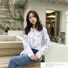 襯衫 春季新款韓版chic百搭翻領字母印花豎條紋寬鬆長袖女上衣 618大促