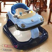 高檔嬰兒童寶寶學步車帶音樂防側翻多功能小孩學行車6-7-18個月