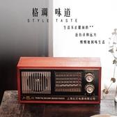 收音機 老人便攜式復古上海紅燈牌全波段調頻半導體充電老式【快速出貨】