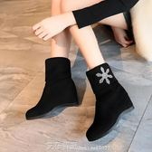 季新款韓版兩穿女靴子坡跟短靴內增高女鞋百搭高跟中筒靴 艾莎嚴選