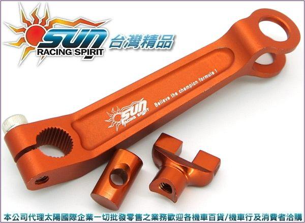 【洪氏雜貨】 A4711065914 台灣機車精品 煞車搖臂 新舊勁戰-GTR-BWS 橘色一組入(現貨+預購)