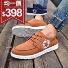 均一價$398男鞋透氣帆布英文五角星綁帶...