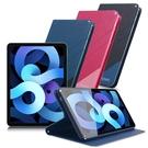 Xmart for iPad Air4 10.9吋 2020 完美拼色磁扣皮套