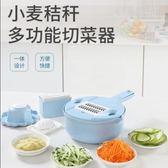 切菜工具  廚房用品多功能切菜神器切片器刮插刨絲削土豆片家用切絲機擦菜板
