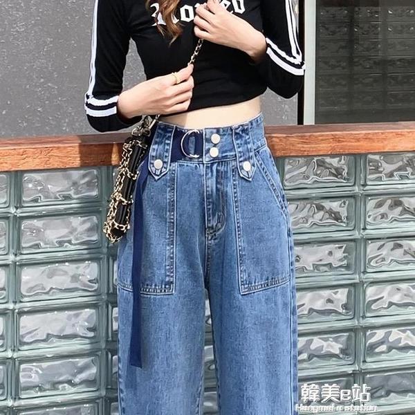 寬管褲 秋冬季高腰收腹寬管牛仔褲女寬鬆年新款拖地垂感顯瘦加厚加絨 韓美e站