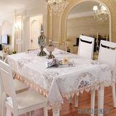 簡歐桌布蕾絲歐式蕾絲長方形餐桌