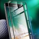 三星 A22 A32 A42 A52 A51 A71 5G 滿版鋼化膜 玻璃貼 保護貼 滿版玻璃貼