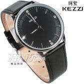 KEZZI珂紫 都會鑲鑽時尚 都會腕錶 黑色 皮革錶帶 男錶 學生錶 KE2056黑大