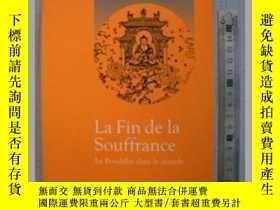 二手書博民逛書店原版法語小說La罕見fin de la souffranceY1