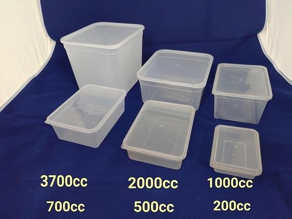 1入含蓋 大尺寸餅乾盒 2000CC/3700CC保鮮盒 PP盒 密封盒【S037】透明塑膠盒 發酵桶
