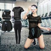 運動套裝瑜伽服寬鬆網罩衫性感速幹衣跑步短褲大碼健身房