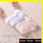 女童花邊襪子嬰兒寶寶純棉薄款0-1-3歲5透氣蕾絲兒童船襪