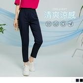 《KG0819》台灣製造.純色涼感吸濕排汗彈力修身哈倫褲 OrangeBear