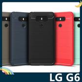 LG G6 H870 戰神碳纖保護套 軟殼 金屬髮絲紋 軟硬組合 防摔全包款 矽膠套 手機套 手機殼