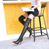 長筒靴 膝上靴 高跟靴子 歐美性感長靴子高筒女靴尖頭細跟彈力長靴瘦腿過膝長靴《小師妹》sm3129