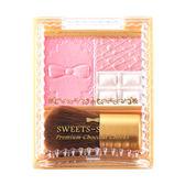 SWEETS SWEETS 巧克力莊園甜頰餅 02-草莓蛋糕 (腮紅)