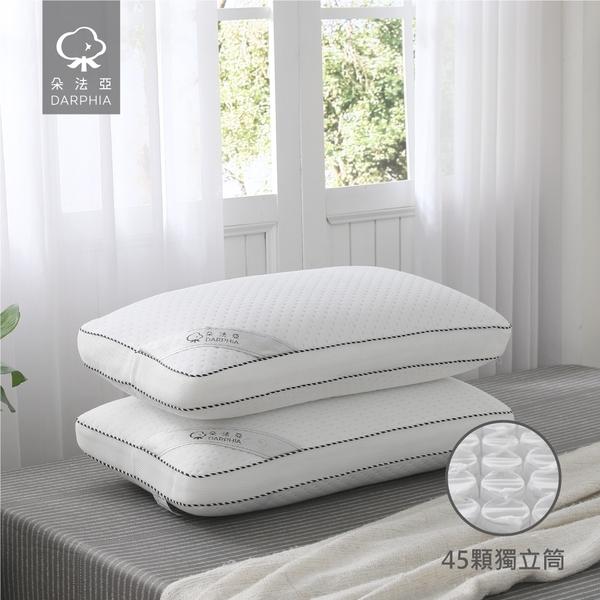 【超商免運】可水洗獨立筒枕 可水洗機洗 中鋼彈簧 獨立筒 枕頭 台灣製造