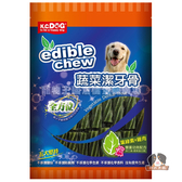【寵物王國】K.C.DOG G62-3蔬菜螺旋潔牙骨-葉綠素+雞肉(短)300g