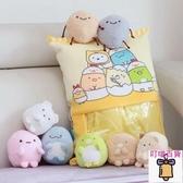 日本創意零食抱枕角落生物公仔床上睡覺布娃娃韓國女孩可愛萌禮物