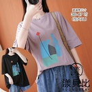 【YOUNGBABY中大碼】彩色幾何拓印印花造型棉T.黑/香芋紫