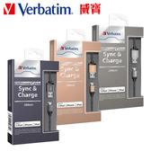 【威寶 Verbatim 】 Apple Lightning 8pins 傳輸線/充電線 / 200CM