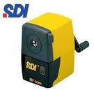 SDI 實用型 0150P 削鉛筆機 /台