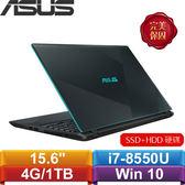 ASUS華碩 X560UD-0311B8550U 15.6吋筆記型電腦 閃電藍