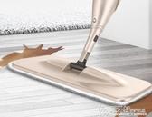愛格噴霧噴水拖把平板家用木地板旋轉瓷磚地一拖凈懶人免手洗拖LXLX春季新品