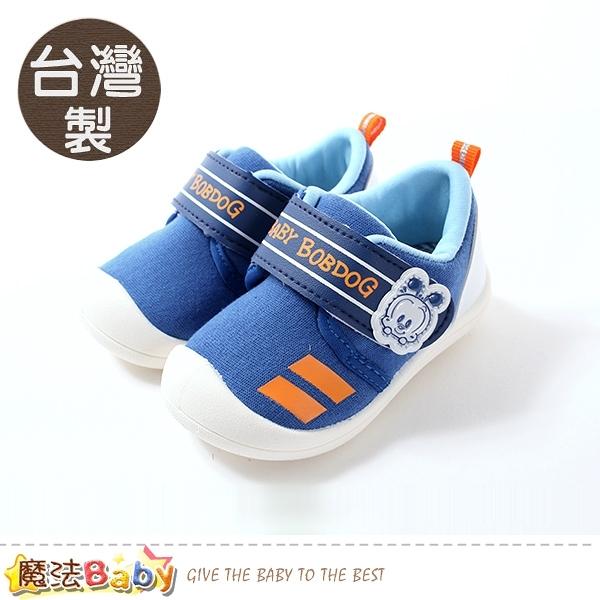 寶寶鞋 台灣製BOB DOG正版強止滑童鞋 魔法Baby