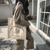女包2019新款帆布包字母印花大容量帆布袋手提袋單肩包學生女 安妮塔小舖