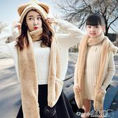 帽子 韓版學生圍巾帽子手套三件套裝一體親子加厚男女兒童冬季保暖圍脖【小天使】