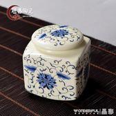 茶葉罐 家用粉彩陶瓷茶葉罐小號亞光茶罐密封罐迷你旅行便攜 晶彩生活