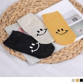 《ZB0582》韓國製SMILE笑臉印花短襪 OrangeBear
