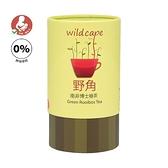 南非博士綠茶 (頂級南非茶未發酵)40包/罐–Wild Cape野角