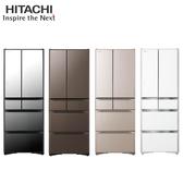 [HITACHI 日立家電]561公升 六門變頻冰箱-琉璃鏡/琉璃褐/琉璃白/琉璃金 RXG570JJ