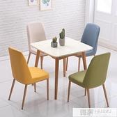 北歐輕奢餐椅現代簡約家用餐廳凳子靠背椅洽談美甲咖啡廳鐵藝椅子 母親節特惠 YTL