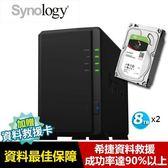 【超值組】Synology DS218play搭 希捷那嘶狼 8T NAS碟x2