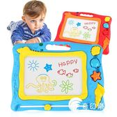 貝恩施畫畫板兒童磁性涂鴉小黑板1-2-3歲寶寶家用玩具彩色寫字板-奇幻樂園