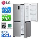 LG 樂金821公升WiFi門中門對開冰箱 GR-DL88SV~含拆箱定位