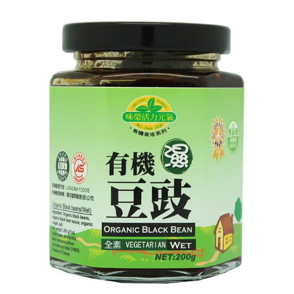 有機濕豆鼓200g/罐
