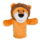 立體毛絨動物手套嬰兒玩具0-3寶寶安撫玩偶獅子手偶嘴巴能動表演