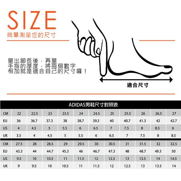 ADIDAS 男女運動拖鞋(愛迪達 戲水 海邊 海灘≡體院≡ EG2042_1