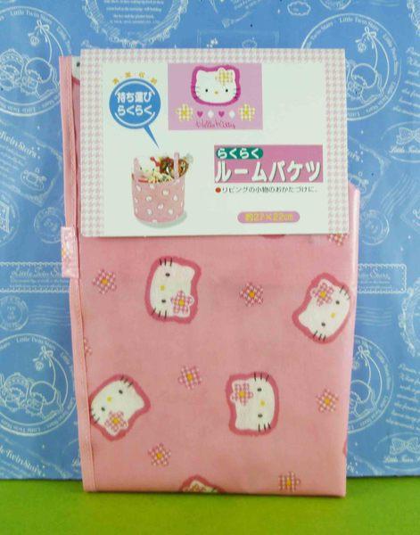 【震撼精品百貨】Hello Kitty 凱蒂貓~整理收納袋-圓形-粉色底-KT櫻桃圖案【共1款】