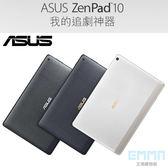 【送隨行杯】華碩 ASUS ZenPad 10 Z301ML 10.1吋 2G/16G 500萬畫素 4680mAh 大螢幕 追劇 平板