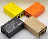 Google Cardboard 2 谷歌 虛擬現實 3D VR眼鏡 紙盒兼容Daydream  薔薇時尚