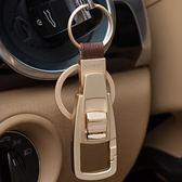 jobon中邦鑰匙扣 汽車商務鑰匙扣腰掛男士情侶鑰匙鏈掛件鑰匙圈